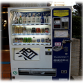 Ways To Improve Your Business With Vending Machines