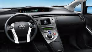 The Extra Toyota Measures For Your Safety