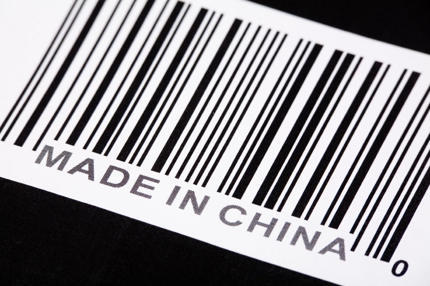 Made In China Products Offer Now Better Quality