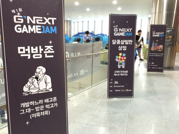 G-Next GameJam To Be Held Next Year Following The Success Of Its First Successful Edition