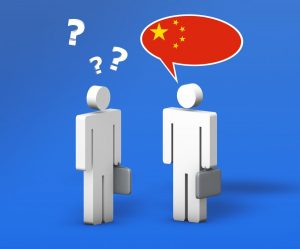 How To Crack The Chinese Market