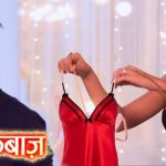 Ishqbaaz 7th December 2017 Full Episode and Latest News