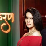 Naamkaran 6th December 2017 Full Episode and Latest News