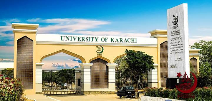 Universities To Opt For Higher Education In Pakistan